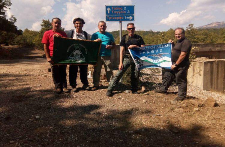 Διέσχισαν όλη την ορεινή Ξάνθη σε 7 μέρες !