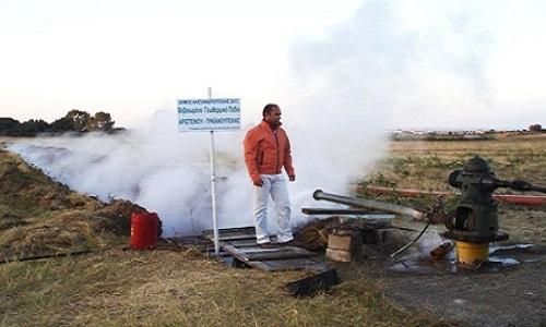 Αποστολή στην Ισλανδία για τεχνογνωσία στη γεωθερμία