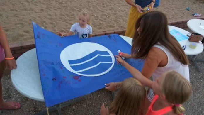 Δράση «Γαλάζια Σημαία» στην Αλεξανδρούπολη