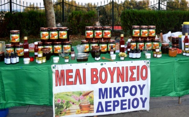 Αλεξανδρούπολη: Γιορτή Βιοκαλλιεργητών