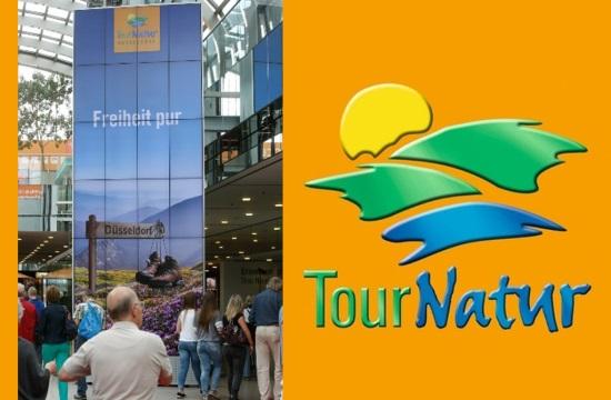 Στην έκθεση «Tour Natur» η Περιφέρεια ΑΜ-Θ