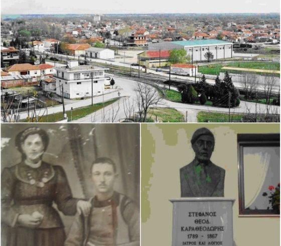 Νέα Βύσσα: Ελάτε να γνωρίσουμε την ιστορική κωμόπολη της Θράκης