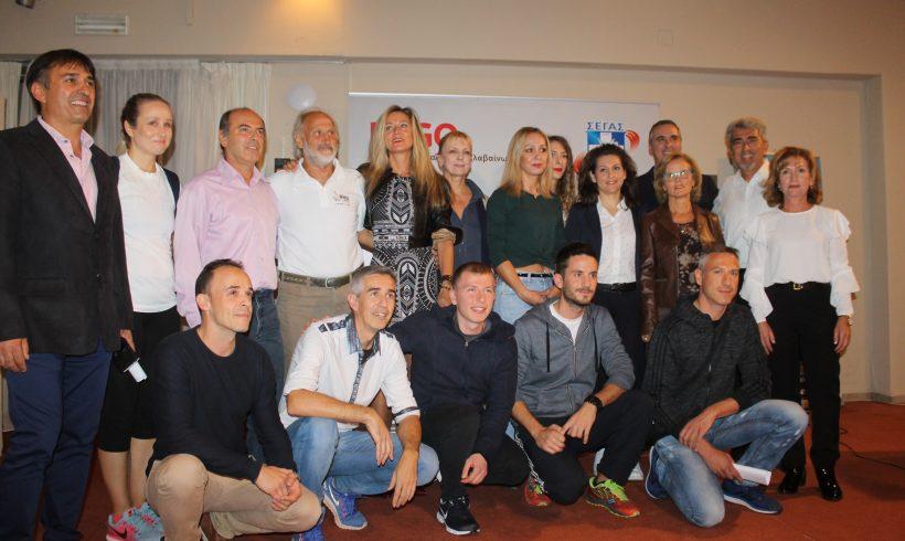 Το Run Greece συνεχίζεται στο Μαραθώνιο… Έτοιμη η ομάδα της Αλεξανδρούπολης