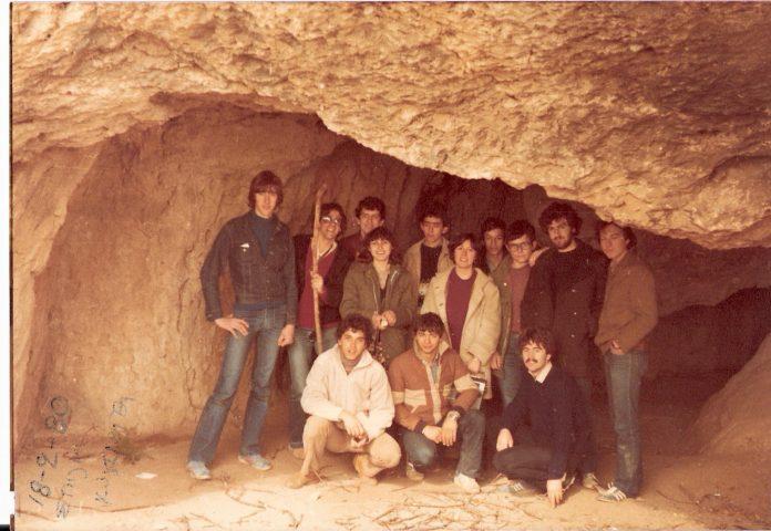 Έχεις φωτογραφία στη Σπηλιά του Κύκλωπα στη Μάκρη; Μπορείς να την εκθέσεις!
