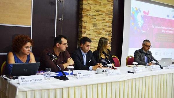 Συνέδριο με θέμα «Χρηματοδοτικά Εργαλεία της ΕΕ-ευκαιρίες ανάπτυξης για την Περιφέρειά ΑΜΘ»