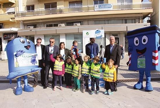 Το μήνυμα ανακύκλωσης από 350 μικρούς Κομοτηναίους