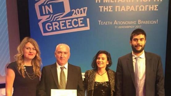 Έπαινος αγροτικής αριστείας σε Θρακικά Εκκοκκιστήρια και Bayer Hellas στα βραβεία Made in Greece