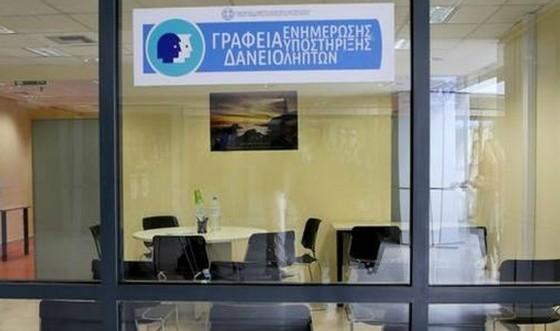Το πρώτο Κέντρο Ενημέρωσης και Υποστήριξης Δανειοληπτών της ΑΜΘ άνοιξε στην Αλεξανδρούπολη