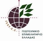 ΓΕΩΤΕΕ: Ημερίδα ενημέρωσης για τα σχέδια βελτίωσης στην Κομοτηνή – αποκλειστικά για Γεωτεχνικούς