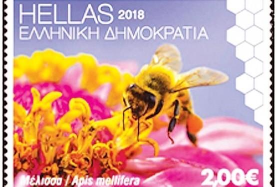 Ο Mελισσοκομικός Σύλλογος Ν. Ροδόπης τιμά την παγκόσμια ημέρα μέλισσας