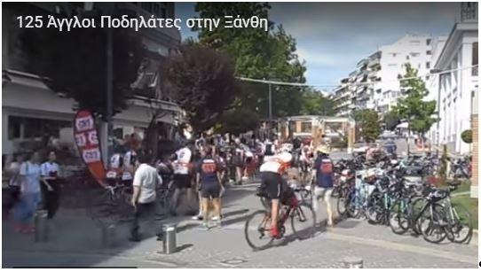 125 Άγγλοι ποδηλάτες γέμισαν την Πλατεία της Ξάνθης