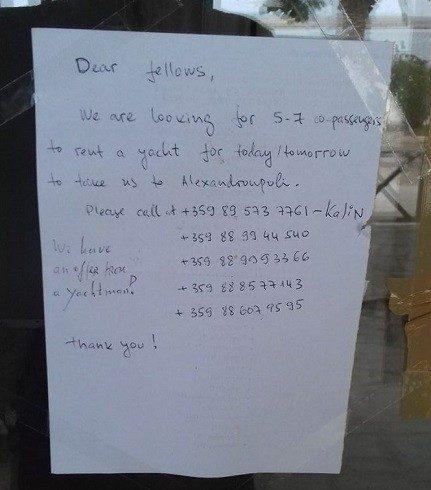 Αυτο-οργανώνονται οι τουρίστες της Σαμοθράκης για να φύγουν από το νησί που έμεινε χωρίς καράβι