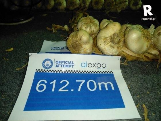 Το σκόρδο της Βύσσας κέρδισε μια θέση στο Βιβλίο Γκίνες με μια πλεξούδα 612.7 μέτρων!