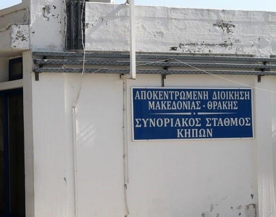 Κι όμως… οι οδικές αφίξεις Τούρκων στη Θράκη είναι ελάχιστα περισσότερες σε σχέση με πέρυσι