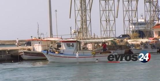 """Αλιείς Αλεξανδρούπολης: «Βγαίνουμε για μεροκάματο και δεν ξέρουμε αν ο Τούρκος συνάδελφος οπλοφορεί"""""""