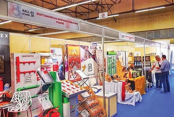 Προϊόντα και υπηρεσίες του τόπου μας στη ΔΕΘ