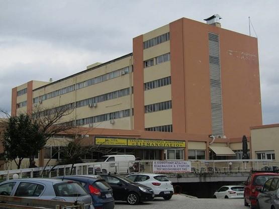 Δύο ασθενείς με Ιό του Δυτικού Νείλου νοσηλεύονται στο «Σισμανόγλειο» Νοσοκομείο