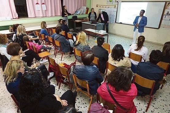 Διαχείριση της παιδικής παχυσαρκίας στο σχολικό περιβάλλον