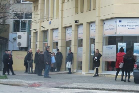 Αυξάνουν καθημερινά οι πολίτες που προσφεύγουν στο Γραφείο Κτηματογράφησης στην Κομοτηνή