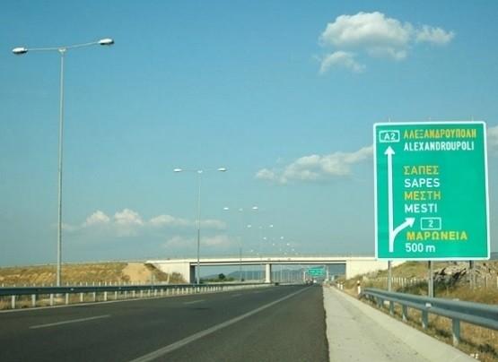 Οδηγήστε με ασφάλεια: έρχεται μετεωρολογικός σταθμός στον κάθετο άξονα του Έβρου