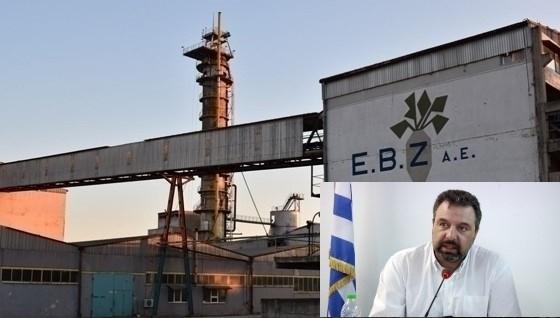 Υπουργός Αγροτικής Ανάπτυξης και Τροφίμων από την Ορεστιάδα: «Το εργοστάσιο της ΕΒΖ θα λειτουργήσει»