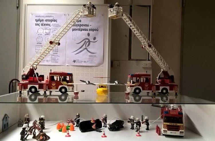 3η Έκθεση Πυροσβεστικού Εξοπλισμού και Πυροπροστασίας