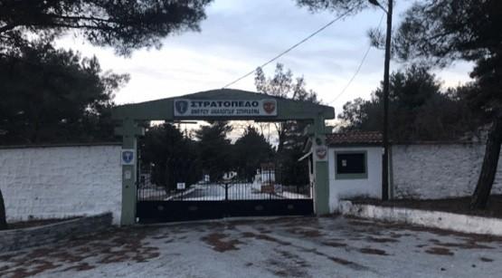 Κατασκήνωση για ΑμεΑ στο Στρατόπεδο «Αναλογίδη» και καταφύγιο αδέσποτων στον σχεδιασμό του Δήμου Ξάνθης