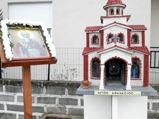 Μαΐστρος: Αναβιώνει και φέτος το έθιμο «Τάξιμο στον Άγιο Αθανάσιο»