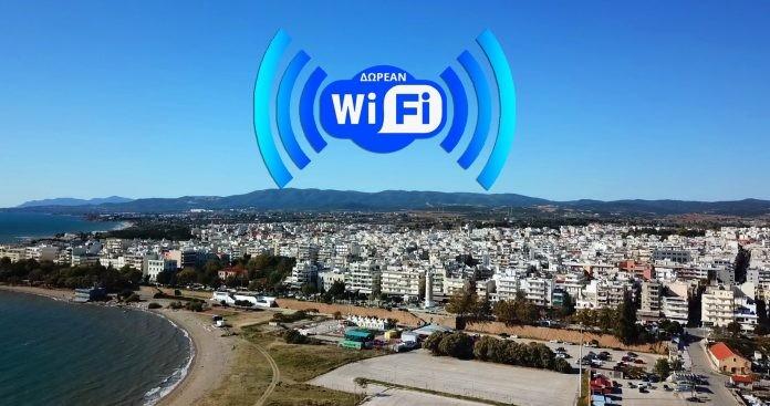 wifi-696×367