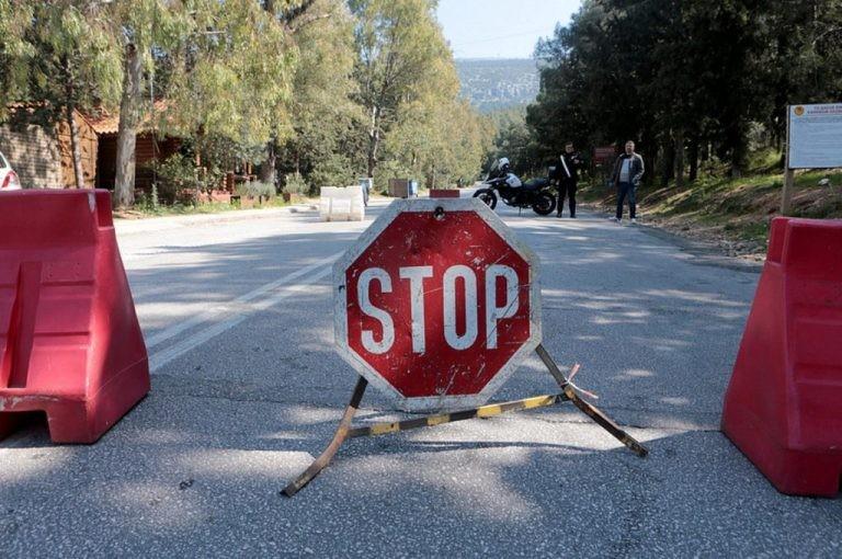 stop_apagorevsi_aftodioikisi