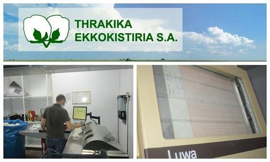 thrakika_ekkokokistira