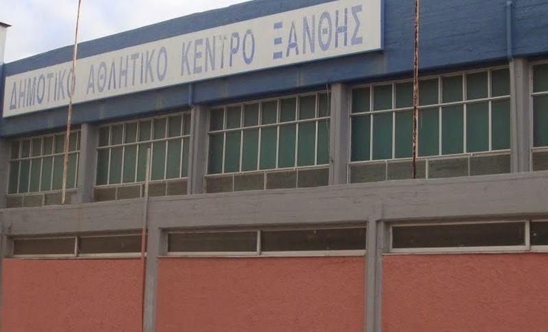 Ανοικτό, για υποψηφίους των πανελλαδικών εξετάσεων, το Δημοτικό Αθλητικό Κέντρο Ξάνθης
