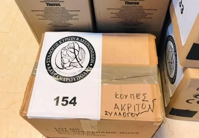 154 δέματα στέλνει στην Ελασσόνα ο Σύλλογος Κυριών και Δεσποινίδων Αλεξανδρούπολης