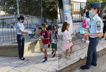 Αστυνομικοί ενημέρωσαν μικρούς μαθητές σε σχολεία της ΑΜΘ