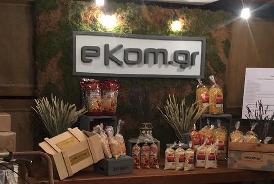 ekom: Τοπικά προϊόντα Κομοτηνής στo Thessaloniki Street Food Festival